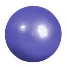 Гимнастический мяч, диаметр 75 см