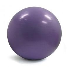 Гимнастический мяч, диаметр 85 см